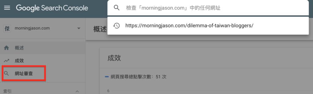 Google搜尋不到我文章