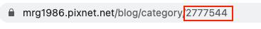 痞客邦搬家到WordPress
