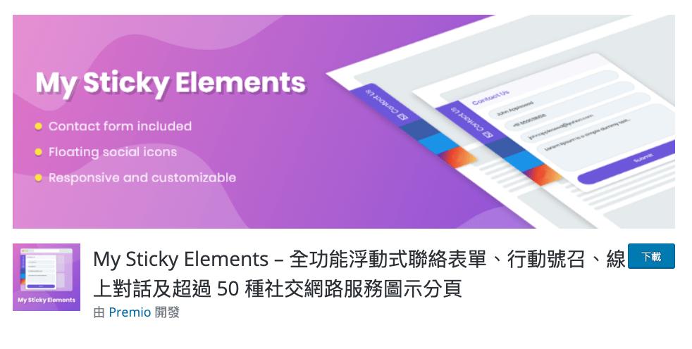 部落格網站聯絡資訊